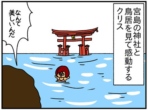 756.日本レポ673