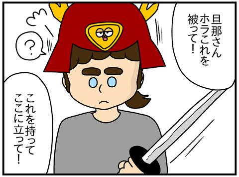 755.日本レポ663
