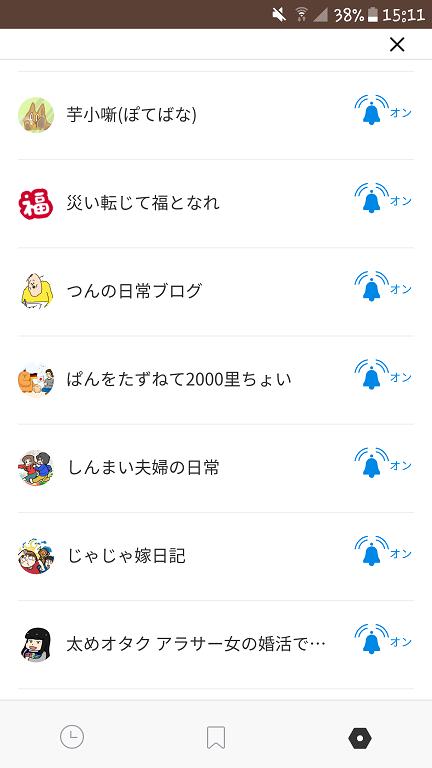 Screenshot_20190327-151114