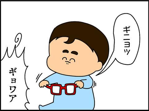 ウーマン2