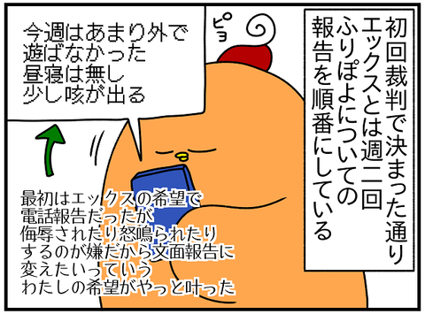 2407.恐竜①3