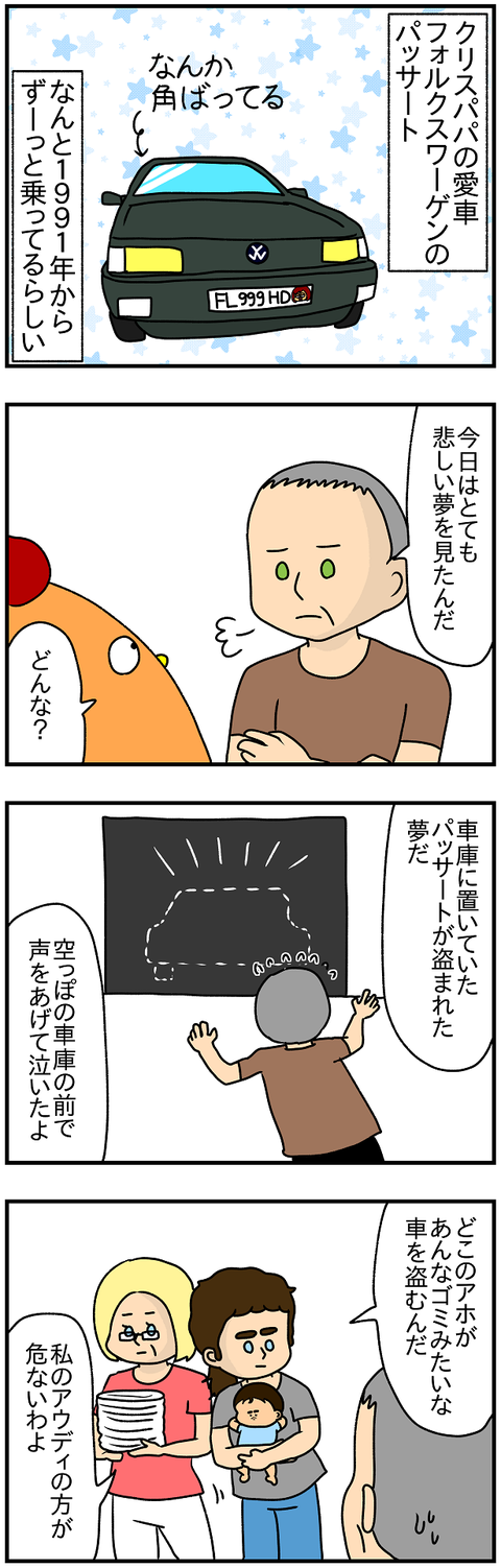 566.パッサート1