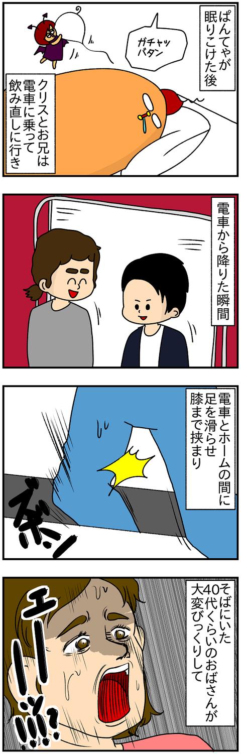 733.日本レポ㊽1