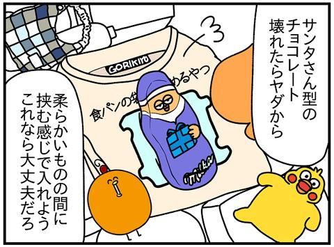 769.日本レポ783