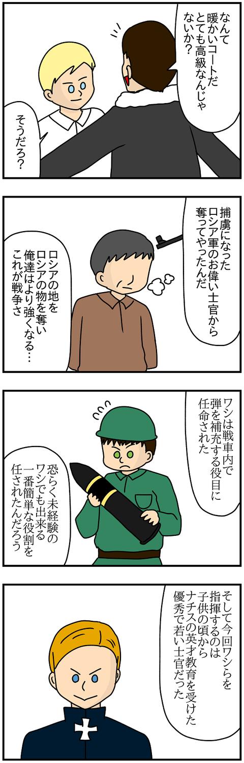 655.カールおじいちゃん③1