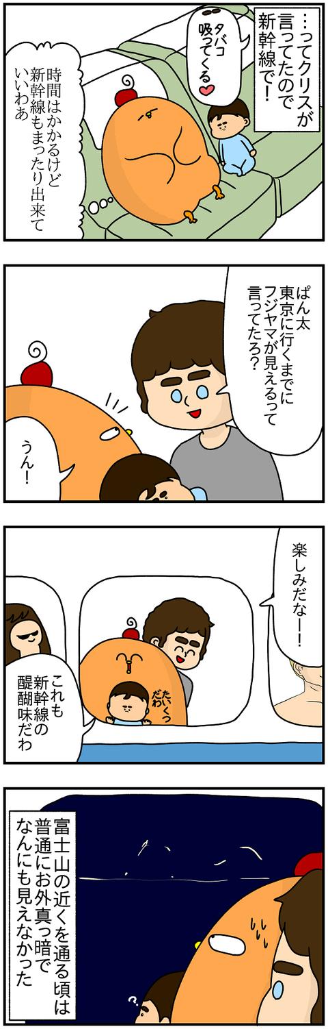 757.日本レポ682