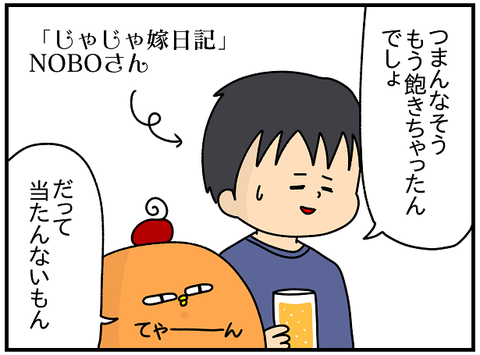 772.日本レポ813