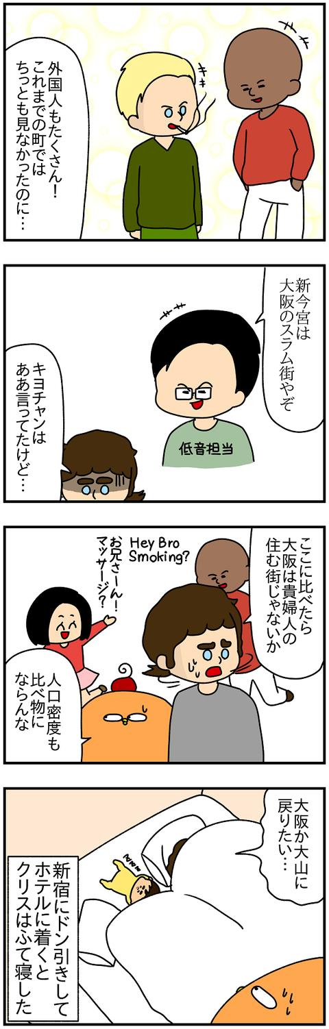 758.日本レポ692