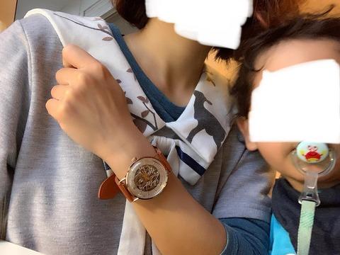 Foto 19.02.20, 23 48 35