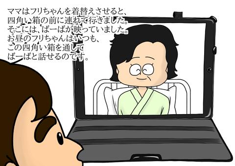 おさんぽ24
