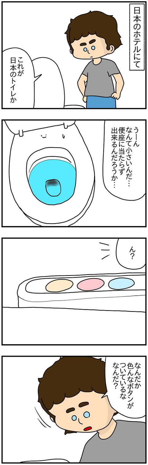 926.ビデ1