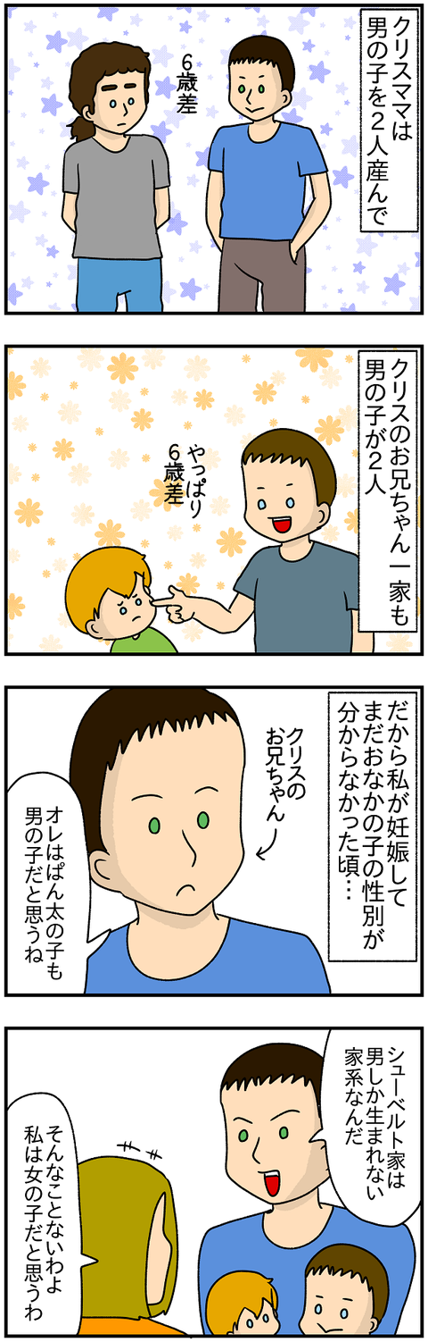 455.くるま1
