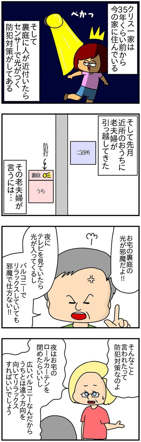IMG_9001