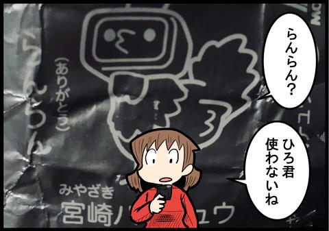 01f94e32-s
