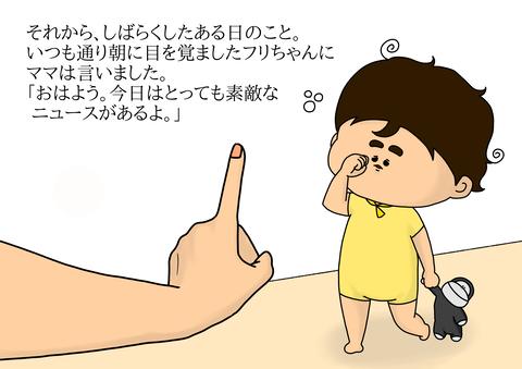 おさんぽ26