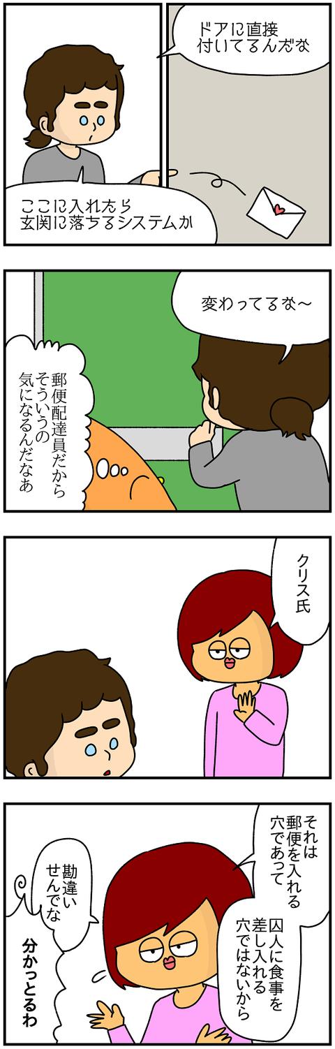 752.日本レポ632