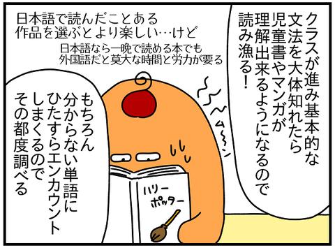 2304.語学③3