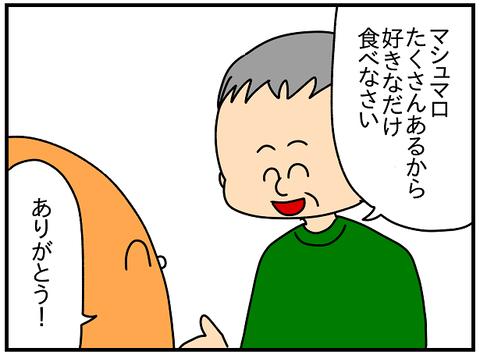 2289おまけ.親子1