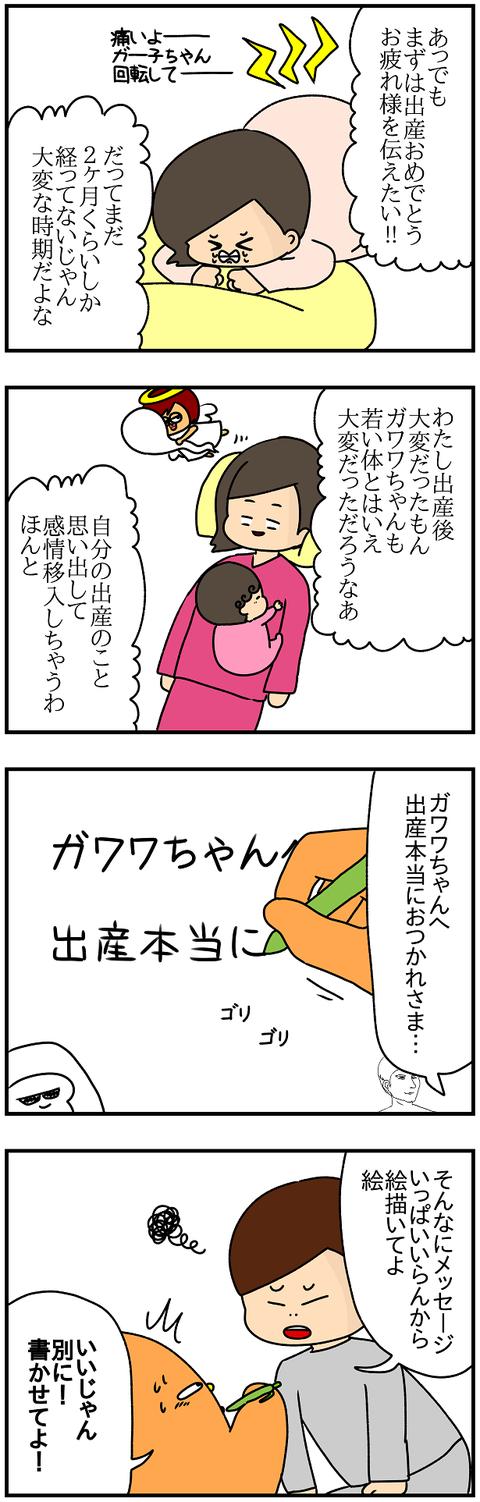 774.日本レポ832