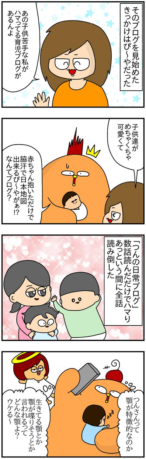 770.日本レポ791