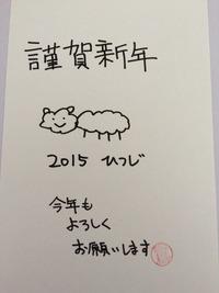 2015-01-07-11-58-56