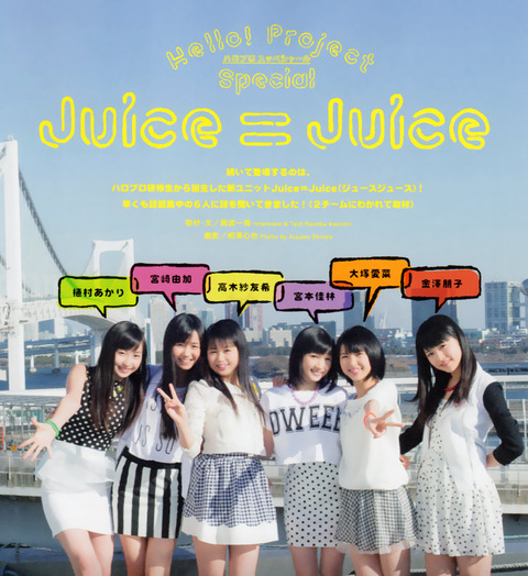 Juice3DJuice