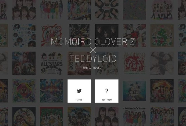 news_header_momoclo_remix_PC