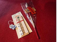 100411_miyamairi2