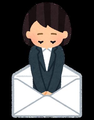 ojigi_mail_businesswoman