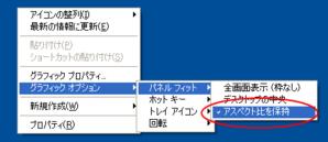 Intel画面1