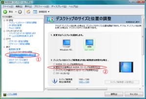 NVIDIA画面1