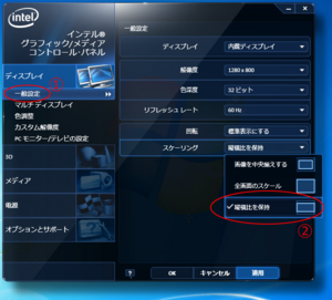 Intel画面4