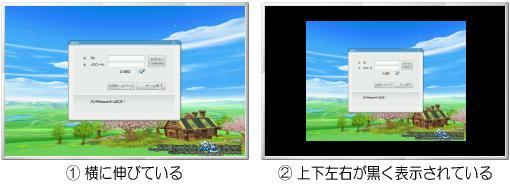 ワイド画面比較1&2