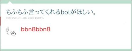 4x5_bor