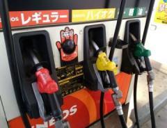 ガソリン2カ月半ぶり値下げ 全国平均価格、152円