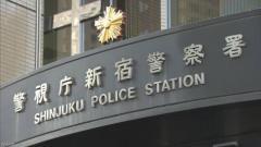 警視庁の女性巡査が暴力団員と交際 警察署内で知り合ったか