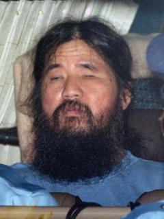 オウム真理教 松本元死刑囚を火葬 遺骨は拘置所で当面保管か