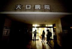横浜・大口病院の連続中毒死、看護師を殺人容疑で逮捕へ