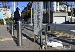 スマホ自転車事故に禁錮2年求刑 検察「安全の意識欠如」
