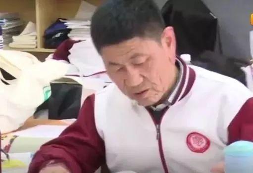 80歳に見える18歳の現役高校生