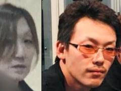 25歳夫の遺体を遺棄か?45歳妻と不倫相手の男を逮捕