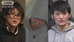 「店にAV女優もいますよ」とウソ 65万円詐取 男3人逮捕 東京