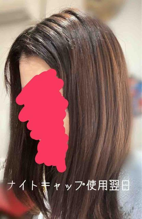 【写真比較あり】たった○円で髪艶々!?シルクナイトキャップ使用レポ☆