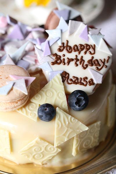 geometric-cake2.jpg