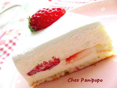 yogurt_cake3