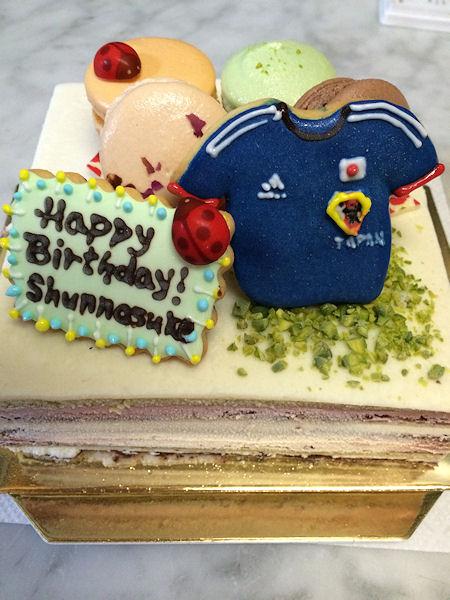fifa-cake.jpg