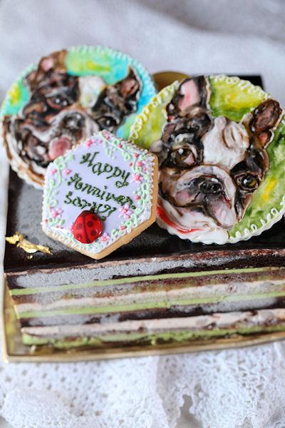 terrior-cake.jpg