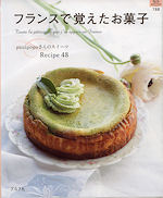 recipe-book
