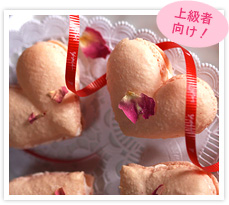 recipe-valentine