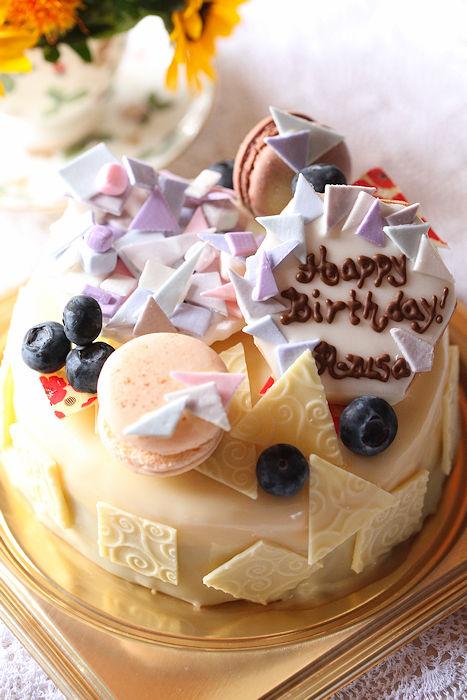 geometric-cake5.jpg
